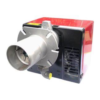 Riello GS5 Gas Burner Front Photo